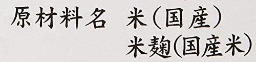 西田酒造店『特別純米酒田酒』