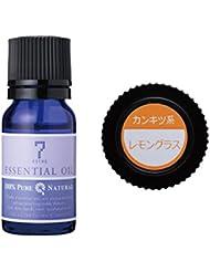 7エステ エッセンシャルオイル レモングラス 10ml アロマオイル 精油