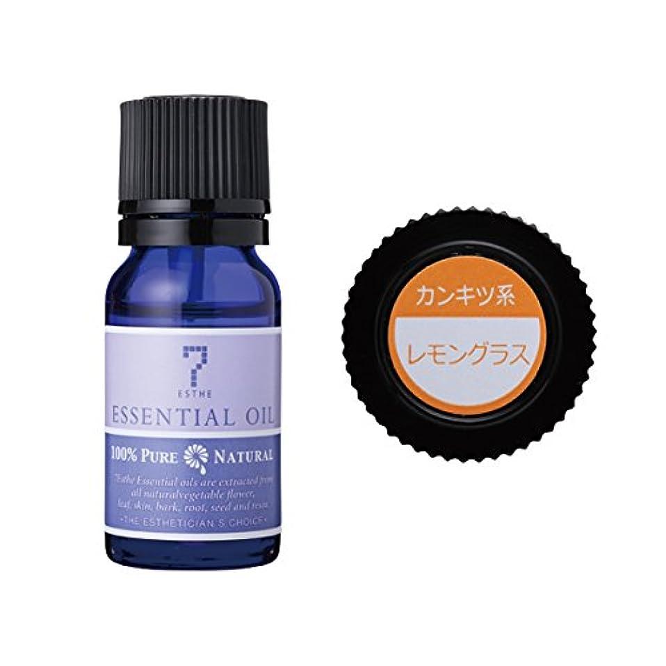 消化高潔なプランター7エステ エッセンシャルオイル レモングラス 10ml アロマオイル 精油