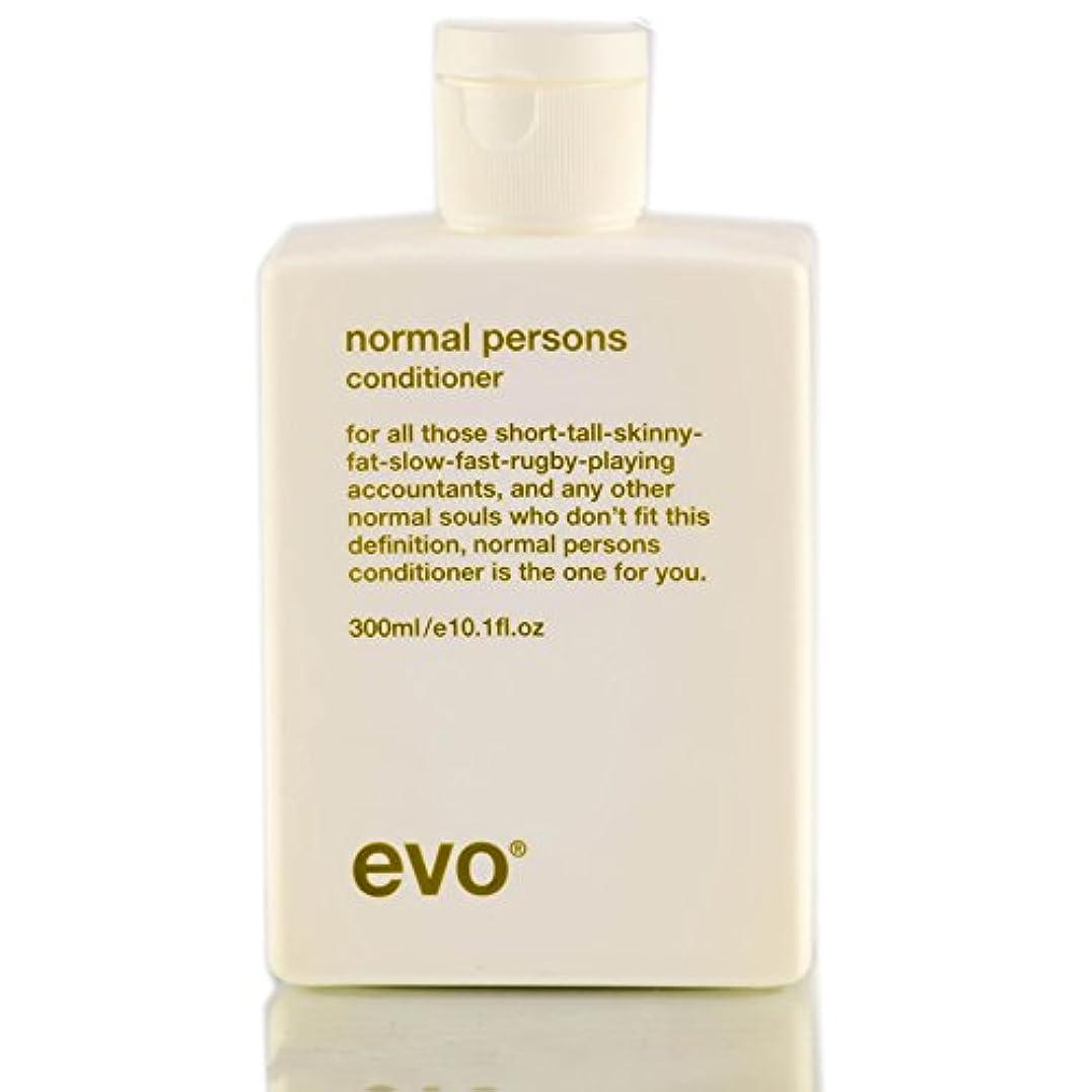 昼食種類悲しいNormal Persons Daily Conditioner (For All Hair Types Especially Normal to Oily Hair) - 300ml/10.1oz