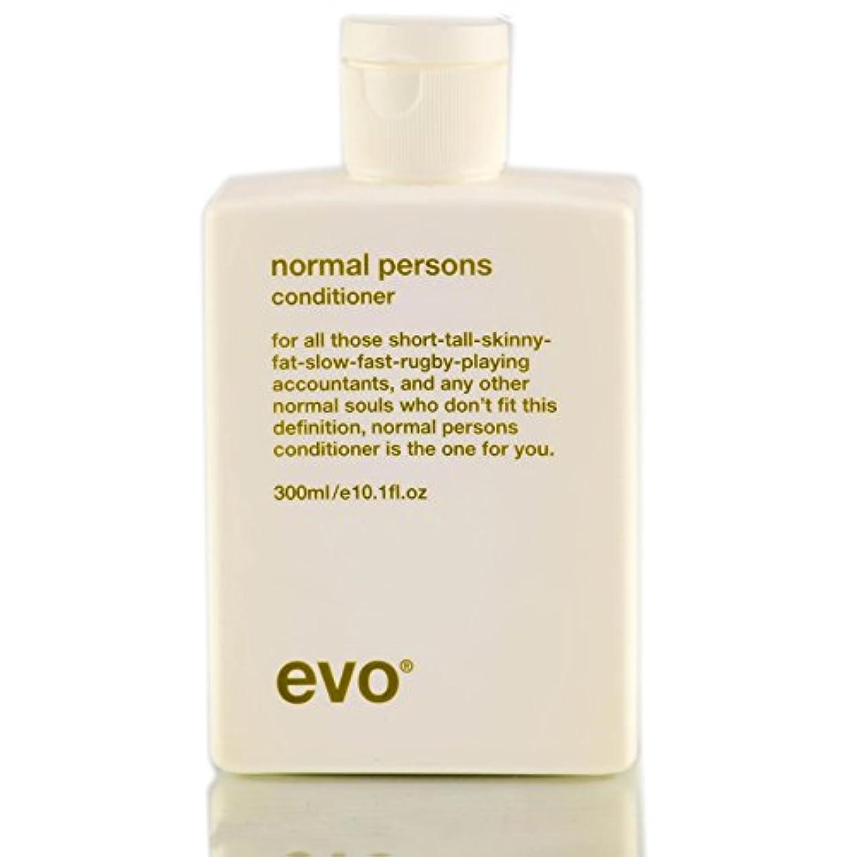 良性ウィンク違反するNormal Persons Daily Conditioner (For All Hair Types Especially Normal to Oily Hair) - 300ml/10.1oz
