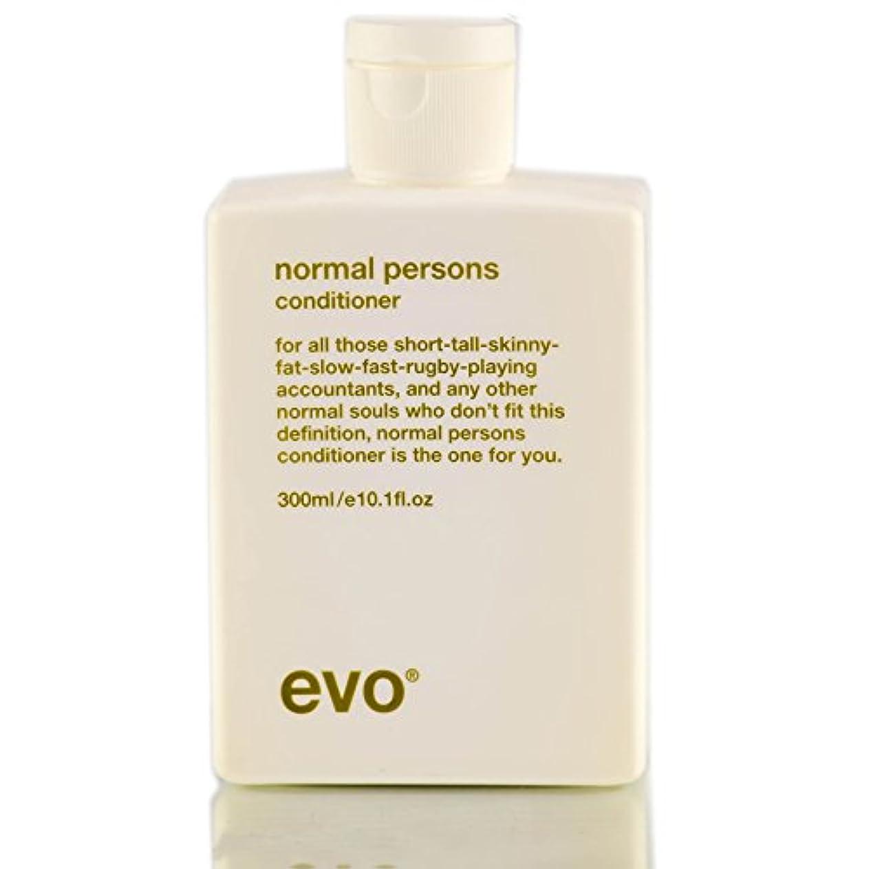 ストライドインデックス蓋Normal Persons Daily Conditioner (For All Hair Types Especially Normal to Oily Hair) - 300ml/10.1oz