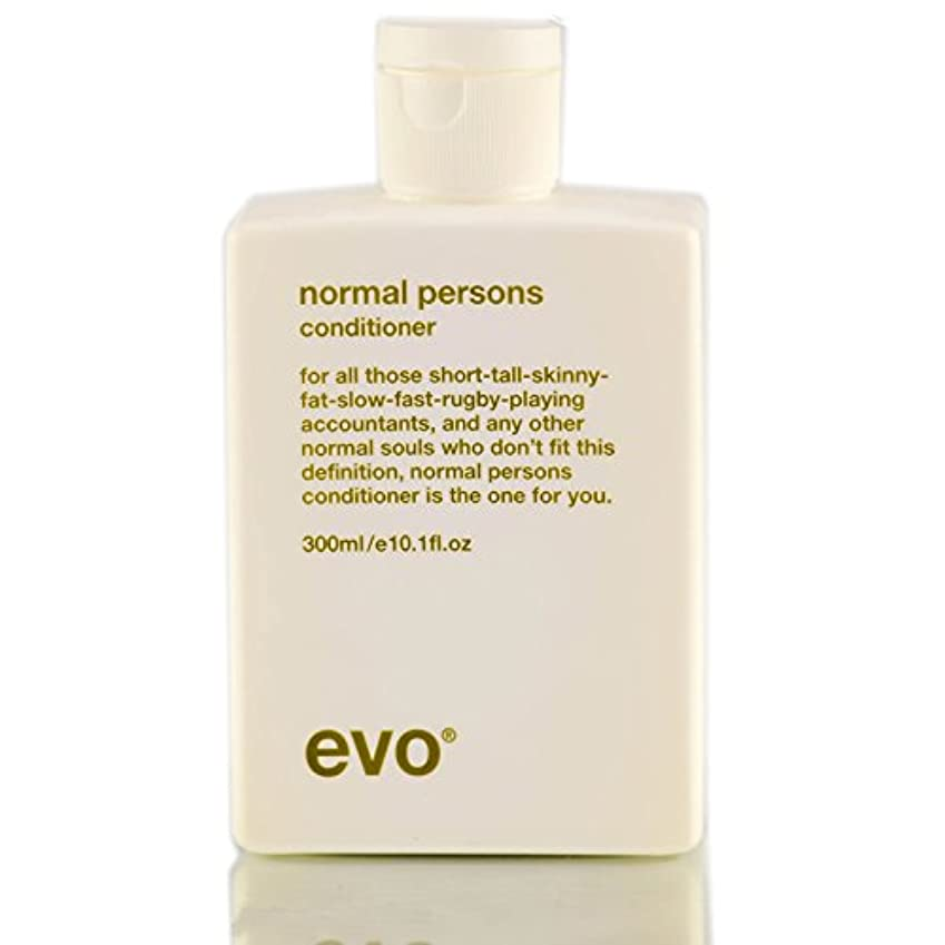エロチックアミューズメントサミュエルNormal Persons Daily Conditioner (For All Hair Types Especially Normal to Oily Hair) - 300ml/10.1oz