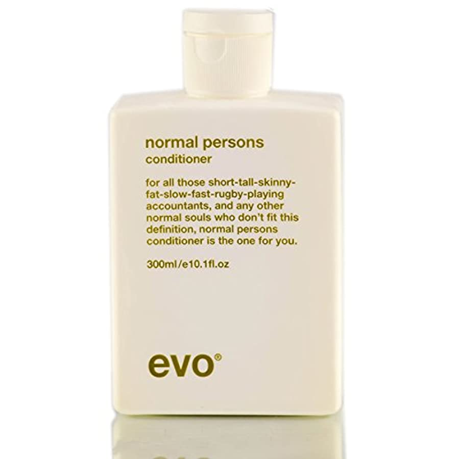 第十代の若者たち肺炎Normal Persons Daily Conditioner (For All Hair Types Especially Normal to Oily Hair) - 300ml/10.1oz