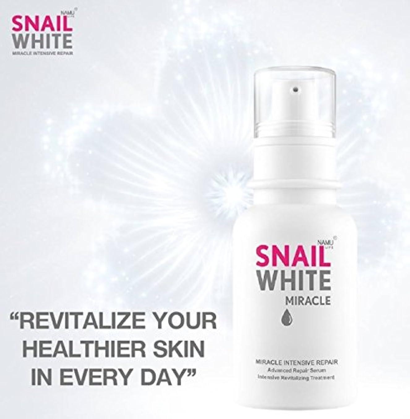 つづり美人持続する【SNAIL WHITE】 スネイルホワイト ミラクルリペアセラム 30ml ホワイトニング