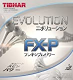Tibhar Evolution fx-p、1,9MM、レッド