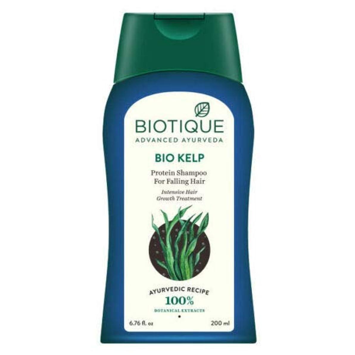 独裁者休戦畝間Biotique Bio Kelp Protein Shampoo For Falling Hair (200 ml) 100% Natural Recipe 落下の毛100%の自然な調理法のためのBiotiqueのバイオケルプ蛋白質のシャンプー