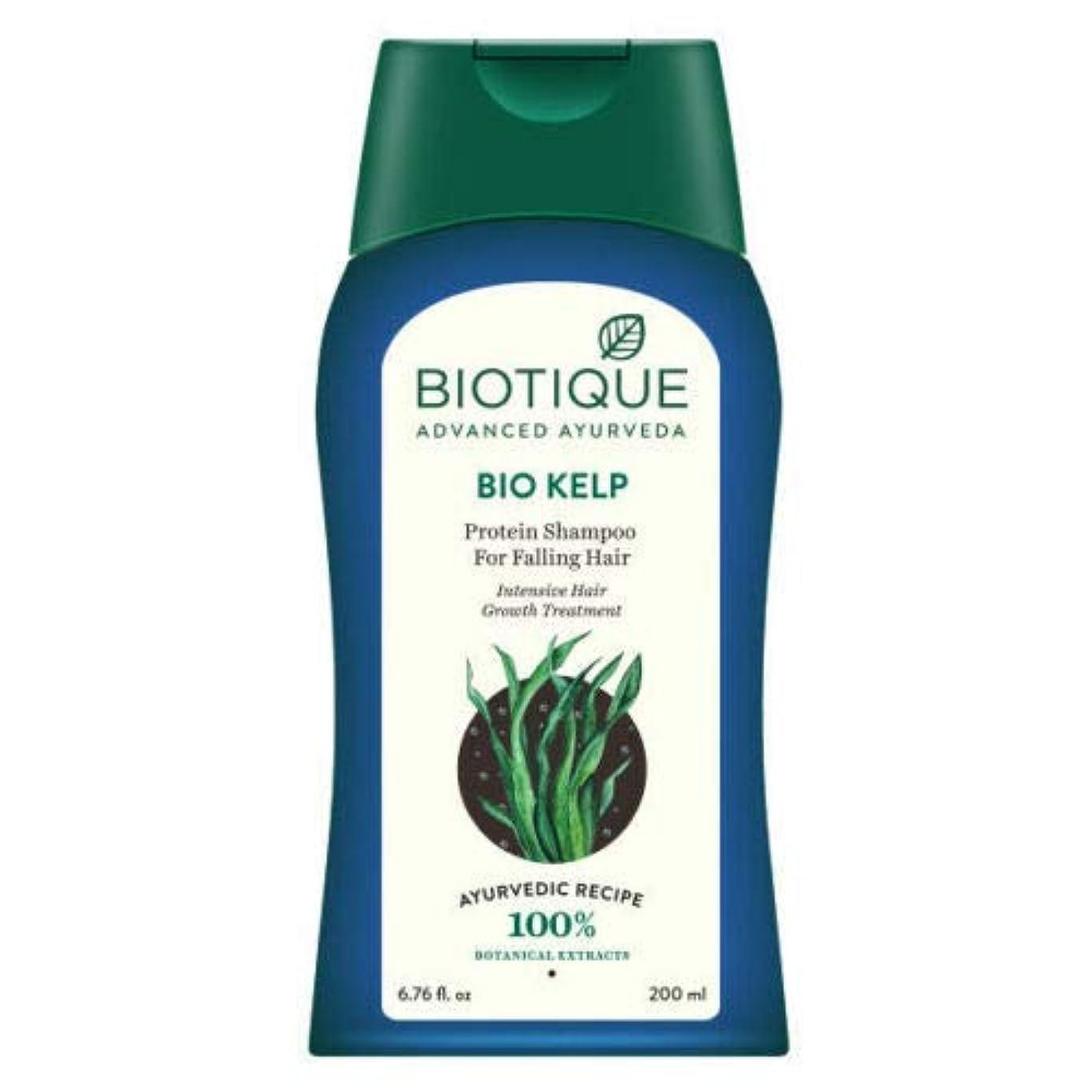 ラップトップカラス集計Biotique Bio Kelp Protein Shampoo For Falling Hair (200 ml) 100% Natural Recipe 落下の毛100%の自然な調理法のためのBiotiqueのバイオケルプ...