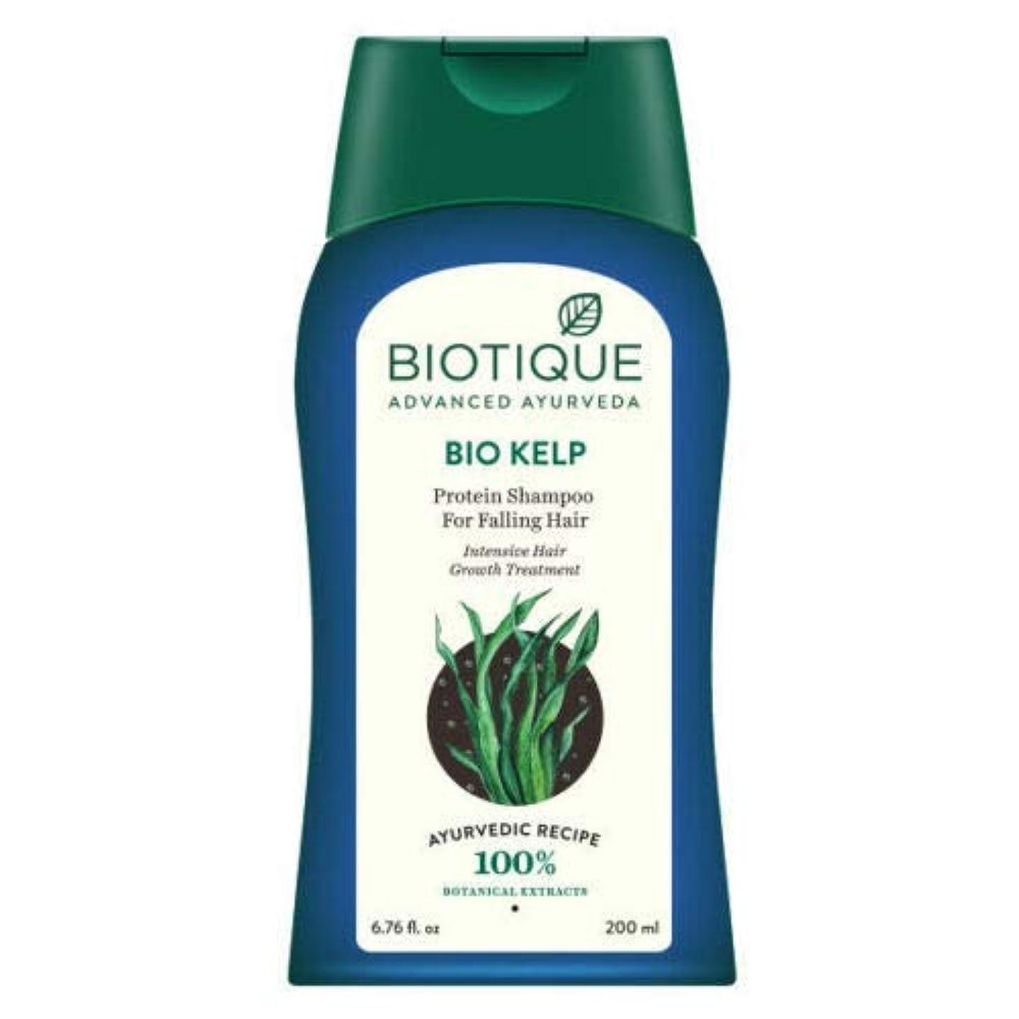 通信するトライアスロン中断Biotique Bio Kelp Protein Shampoo For Falling Hair (200 ml) 100% Natural Recipe 落下の毛100%の自然な調理法のためのBiotiqueのバイオケルプ...