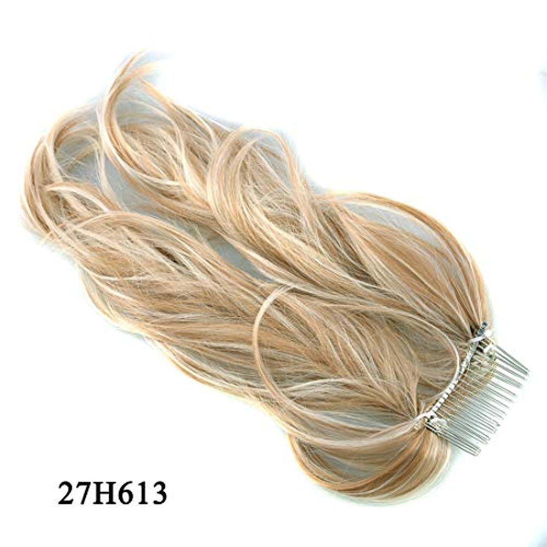 批判的に資格情報孤児JIANFU かつらヘアリング様々な柔軟なポニーテールメタルプラグコムポニーテール化学繊維ヘアエクステンションピース (Color : 27H613)