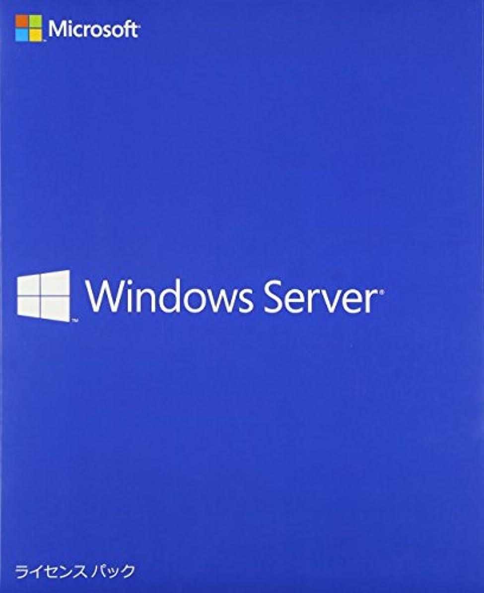 一晩割れ目異形Microsoft Windows Server User CAL 2012 MLP|20ライセンス