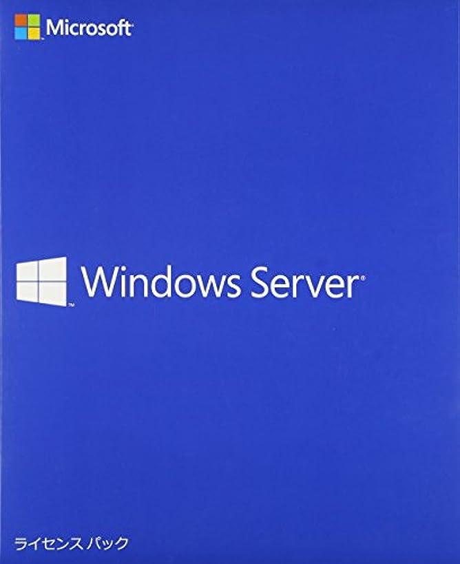 Microsoft Windows Server User CAL 2012 MLP 20ライセンス