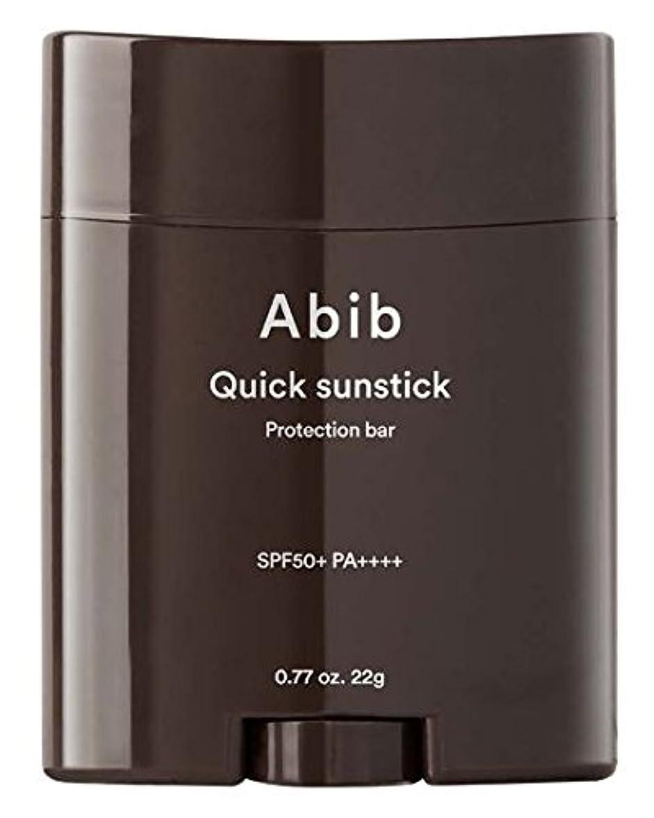 ダルセット印象派手を差し伸べる[Abib] QUICK SUNSTICK PROTECTION BAR 22g SPF50+PA++++/[アビブ]クイックサンスティックプロテクションバー 22g SPF50+PA++++ [並行輸入品]