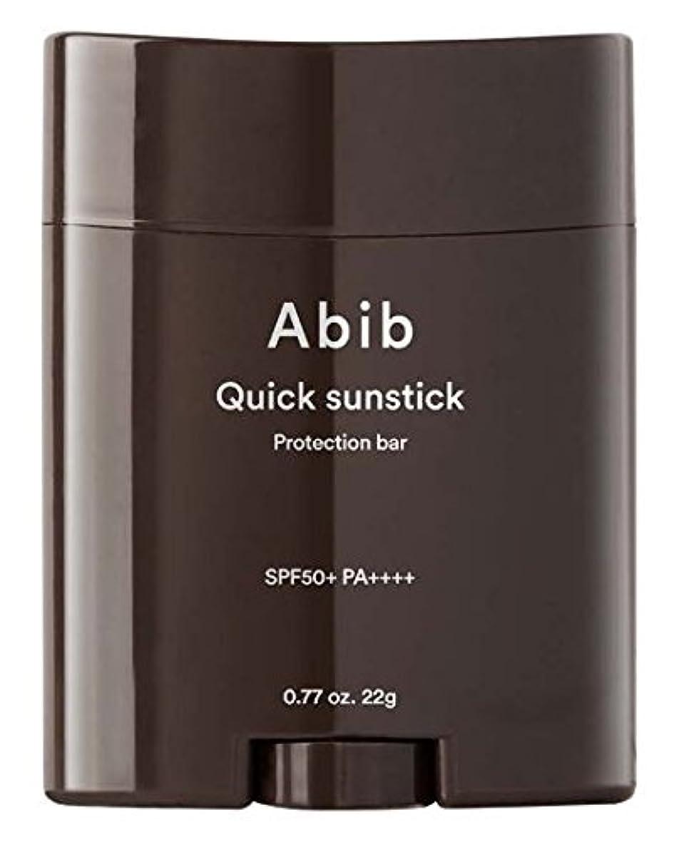 着替えるメトロポリタン支出[Abib] QUICK SUNSTICK PROTECTION BAR 22g SPF50+PA++++/[アビブ]クイックサンスティックプロテクションバー 22g SPF50+PA++++ [並行輸入品]