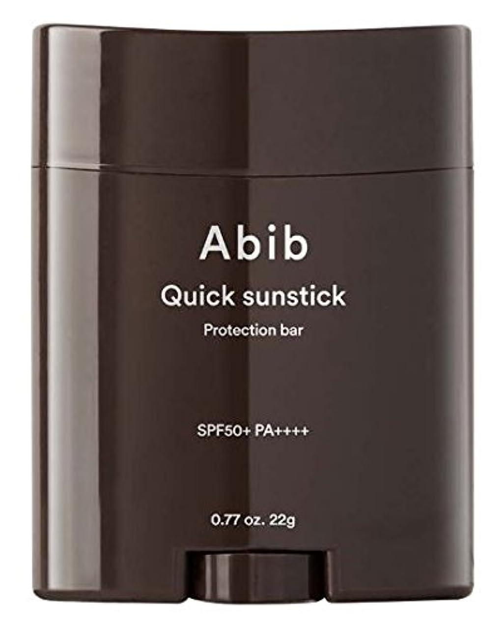 建築家夕暮れ飢えた[Abib] QUICK SUNSTICK PROTECTION BAR 22g SPF50+PA++++/[アビブ]クイックサンスティックプロテクションバー 22g SPF50+PA++++ [並行輸入品]