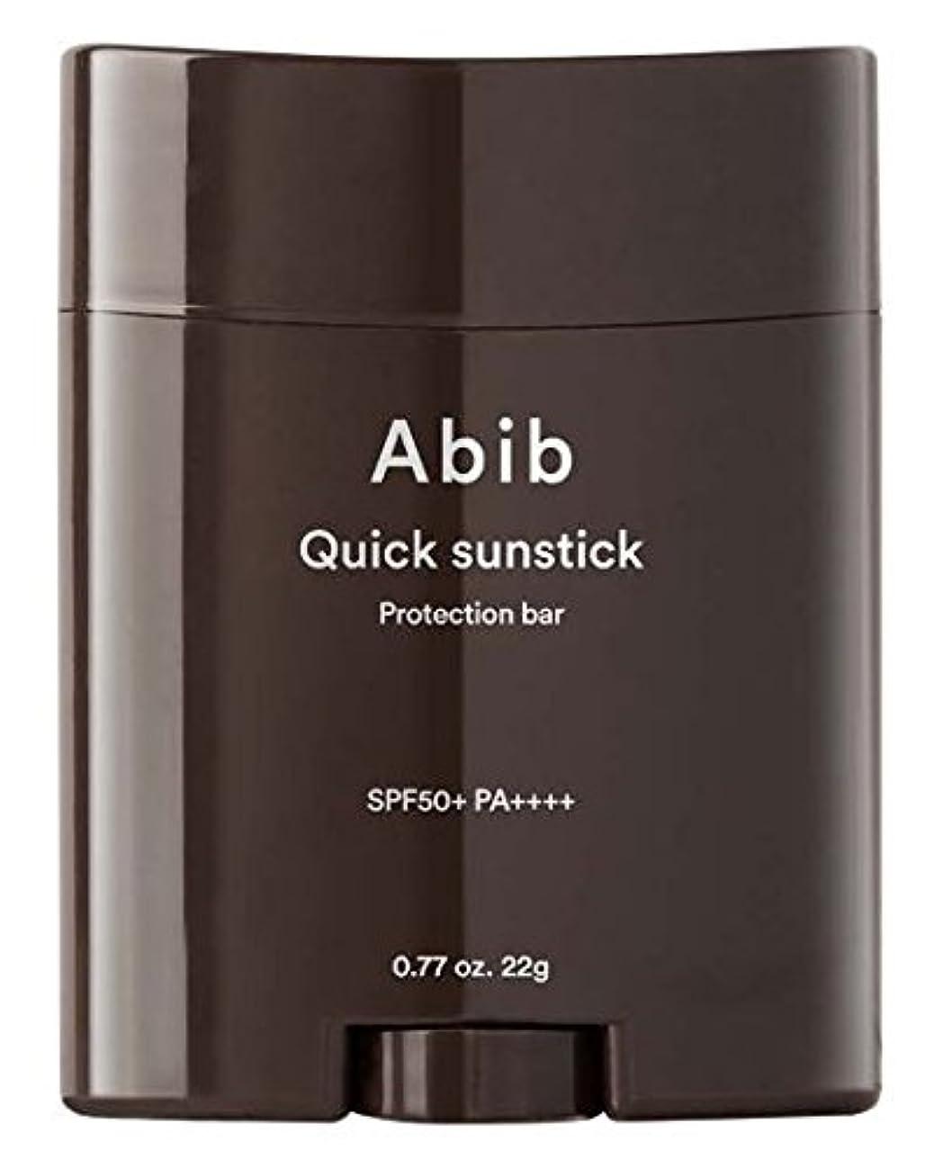手術解くフィラデルフィア[Abib] QUICK SUNSTICK PROTECTION BAR 22g SPF50+PA++++/[アビブ]クイックサンスティックプロテクションバー 22g SPF50+PA++++ [並行輸入品]