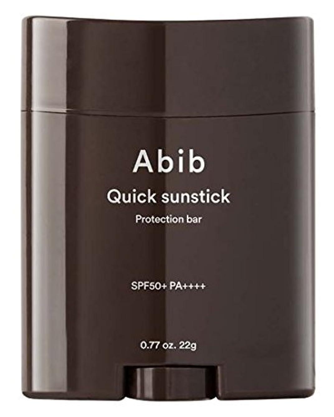 [Abib] QUICK SUNSTICK PROTECTION BAR 22g SPF50+PA++++/[アビブ]クイックサンスティックプロテクションバー 22g SPF50+PA++++ [並行輸入品]