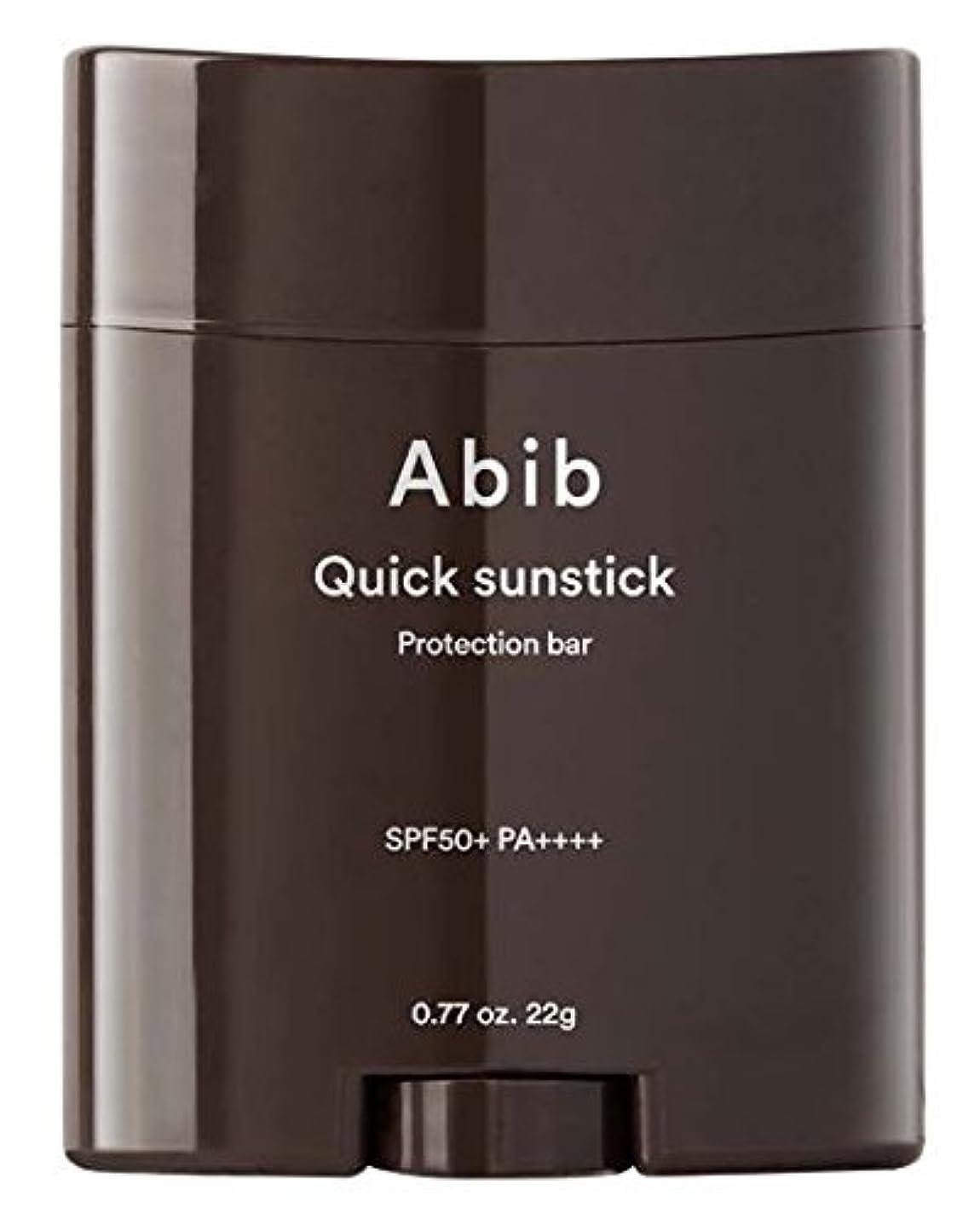 質量アンプ代表[Abib] QUICK SUNSTICK PROTECTION BAR 22g SPF50+PA++++/[アビブ]クイックサンスティックプロテクションバー 22g SPF50+PA++++ [並行輸入品]