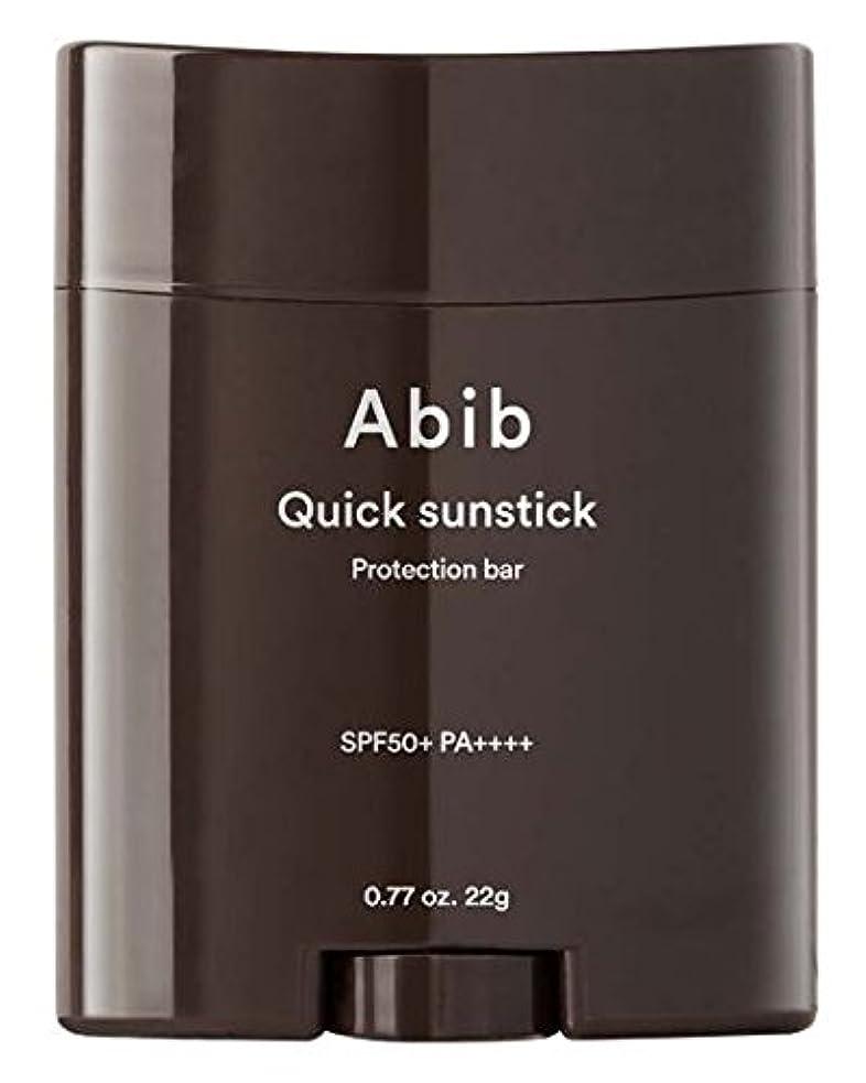 遺棄された隣接するセンチメンタル[Abib] QUICK SUNSTICK PROTECTION BAR 22g SPF50+PA++++/[アビブ]クイックサンスティックプロテクションバー 22g SPF50+PA++++ [並行輸入品]