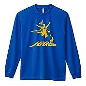 (リクティ) RikuT アメコミ風 走り幅跳び 長袖ドライTシャツ