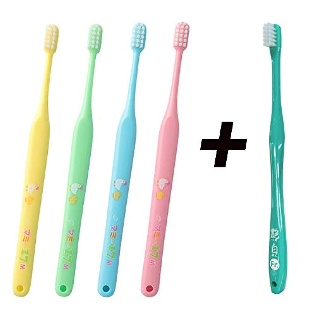 有望好意コインランドリーマミー17 M(ふつう) こども 歯ブラシ×25本 + 艶白(つやはく) Fn 仕上げ用 歯ブラシ×1本 MS(やややわらかめ) 日本製 歯科専売品