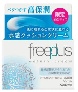 フリープラス フリープラス Freeplus 【限定品】ウォータリークリーム ミニ 本体 17g 無香料・無着色の画像