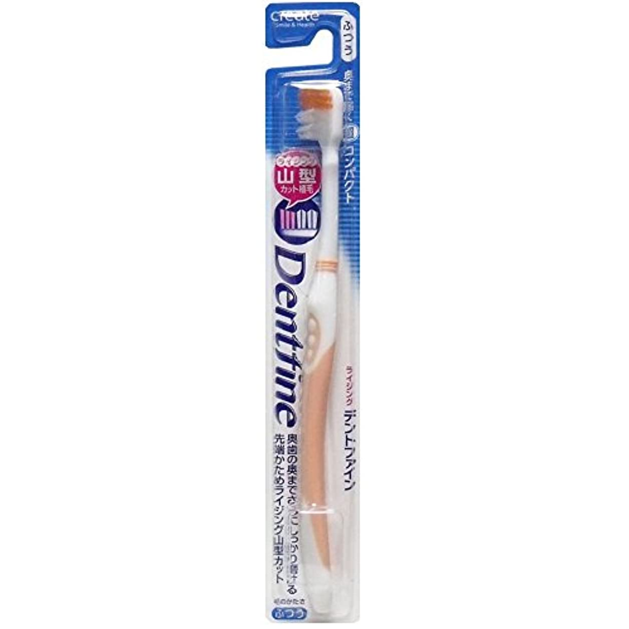 極端な名義でマウントデントファイン ピュアスタイル 山切りカット 歯ブラシ ふつう 1本:オレンジ