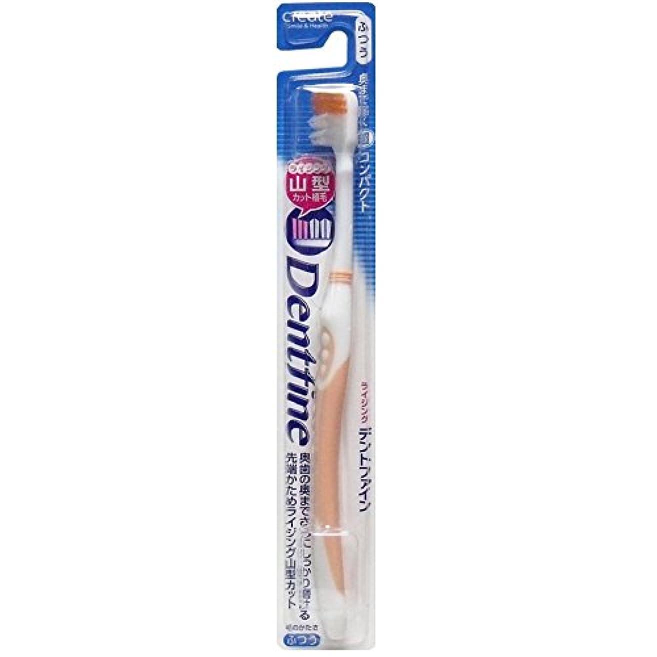 本物のアーチ特別にデントファイン ピュアスタイル 山切りカット 歯ブラシ ふつう 1本:オレンジ