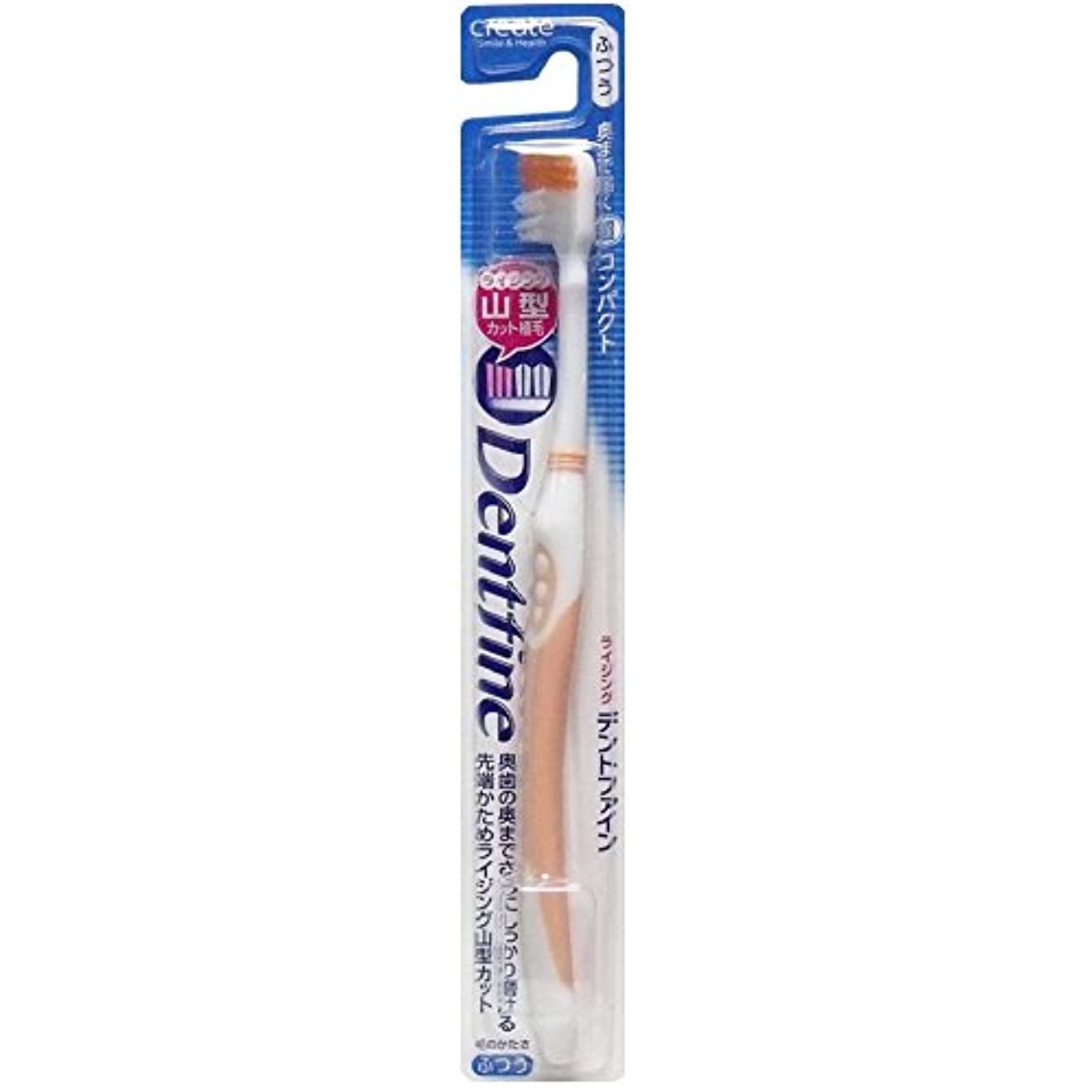 サリー保証気分が良いデントファイン ピュアスタイル 山切りカット 歯ブラシ ふつう 1本:オレンジ