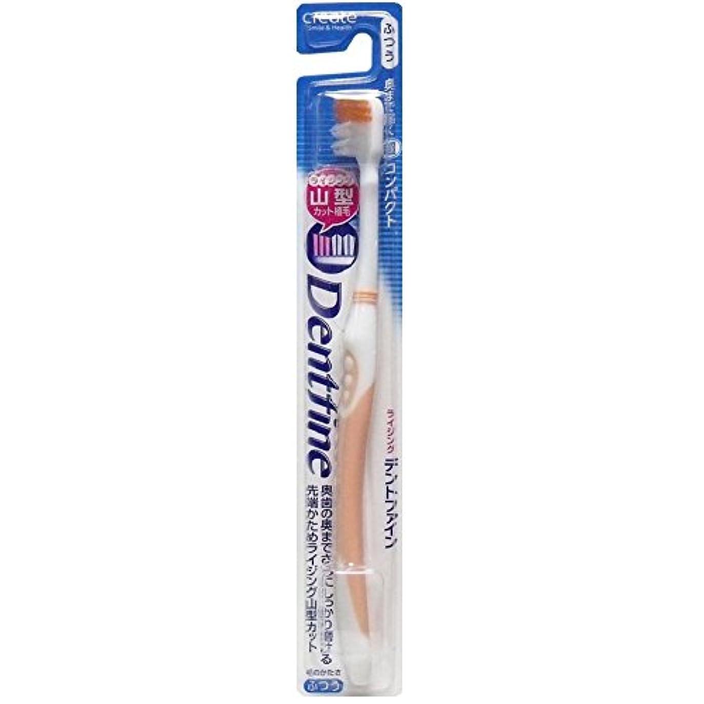 オーバーフローノミネート多年生デントファイン ピュアスタイル 山切りカット 歯ブラシ ふつう 1本:オレンジ