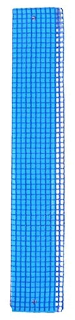 キリン観点強大な一色本店 害虫捕獲粘着紙 トルシー ネット付 S 青色 50X350mm 25枚入り