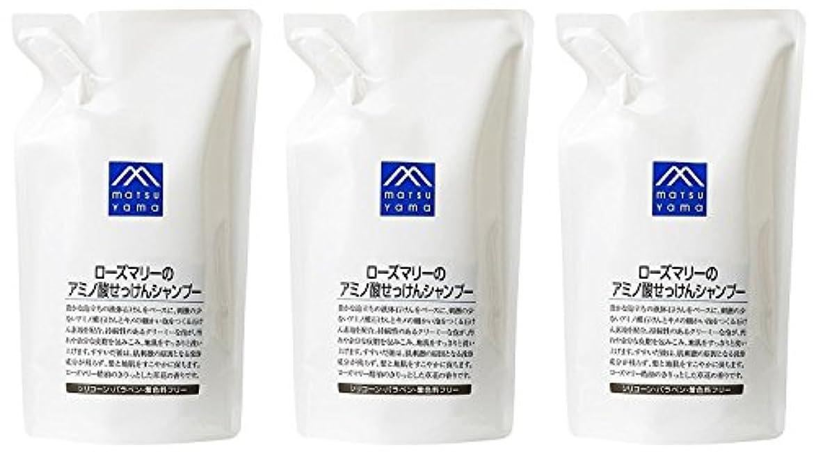 コウモリソースビーチ[550ml×3個]M-mark ローズマリーのアミノ酸せっけんシャンプー 詰替用