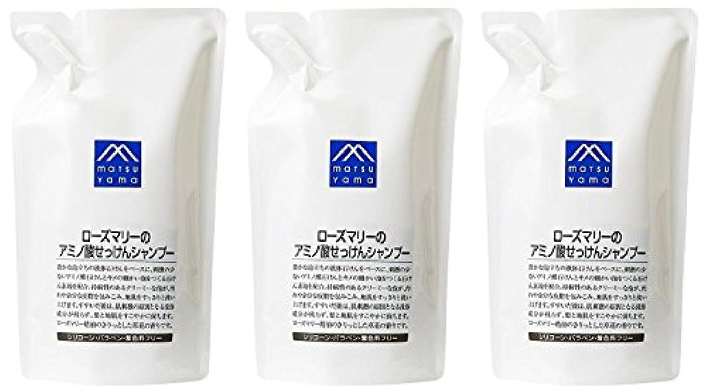 [550ml×3個]M-mark ローズマリーのアミノ酸せっけんシャンプー 詰替用