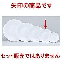 洋陶オープン モダン(白) 17cm皿 [ 17 x 2cm ] 【 レストラン ホテル 洋食器 飲食店 業務用 】