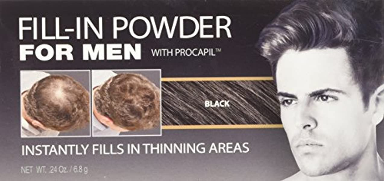 刈り取る洞窟雪Cover Your Gray Fill-In Powder for Men Black (並行輸入品)