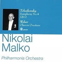 チャイコフスキー : 交響曲 第4番 他 | ウェーバー : 「オベロン」 序曲 (Tchaikovsky : Symphony No.4, 1812 | Weber : Oberon Overture / Nikolai Malko, Philharmonia Orchestra)