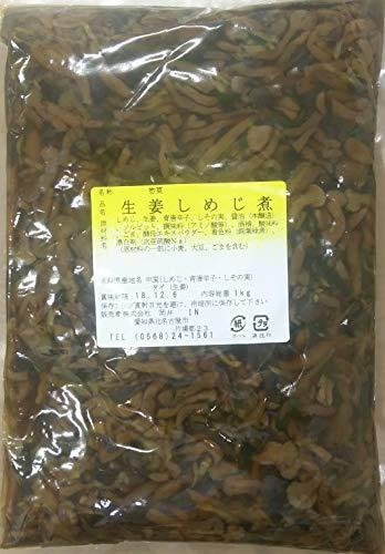 きのこ小鉢 生姜しめじ煮 1kg×15P(P1330円)業務用