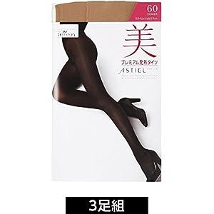 (アツギ)ATSUGI タイツ ASTIGU(アスティーグ) 【美】 プレミアム発熱タイツ 60デニール 〈3足組〉