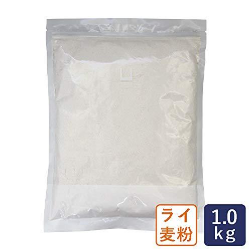 ライ麦粉 メールダンケル 皮むきライ麦粉末 1kg