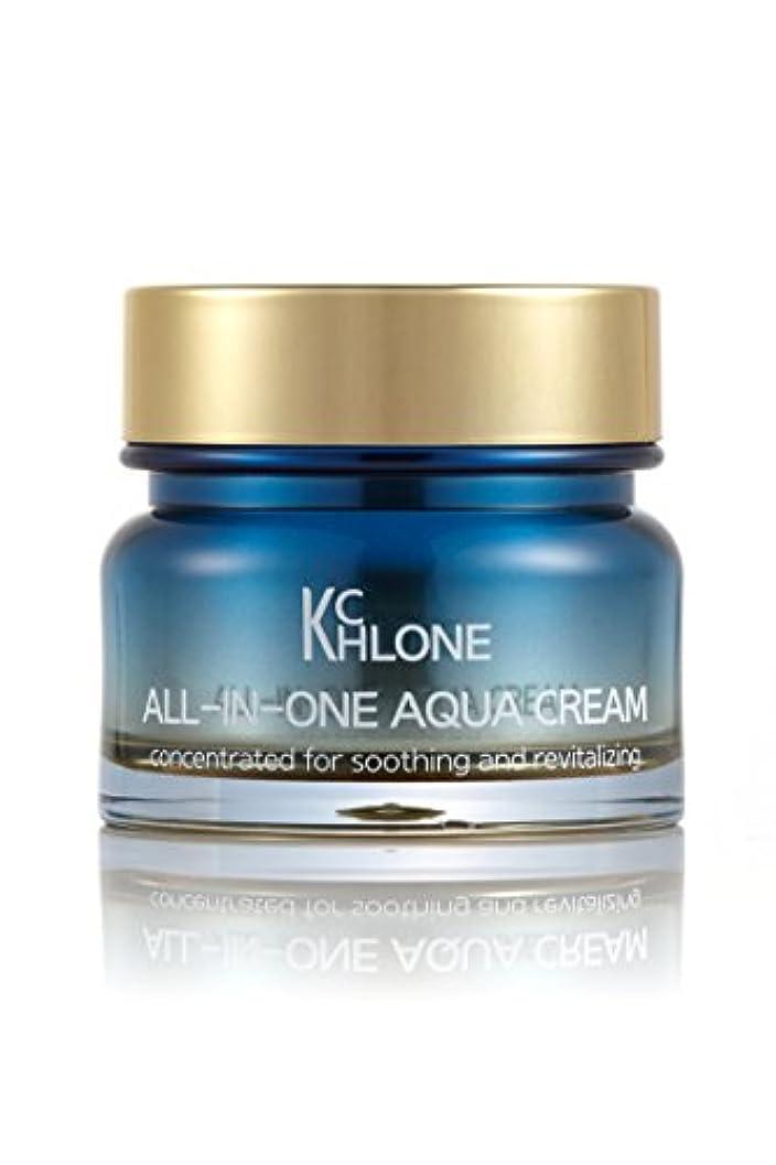 悲惨ブルーム歩行者[クロネ] KCHLONE オールインワンアクアクリーム50ml (All-in-One Aqua Cream 50ml)