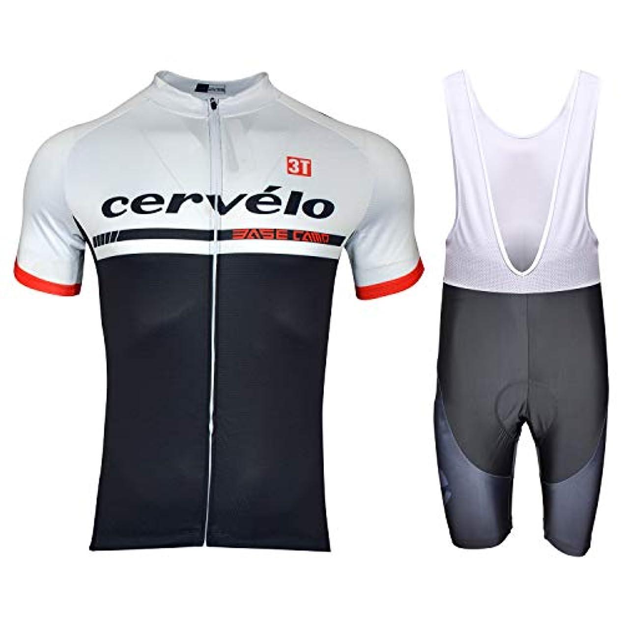 寄託調べるレンダリングThriller Rider Sports MN9026 サイクルジャージ メンズ MTB男性2019自転車運動服装半袖 Mountain Bike Short Sleeve Cycling Jersey Bike Tshirt