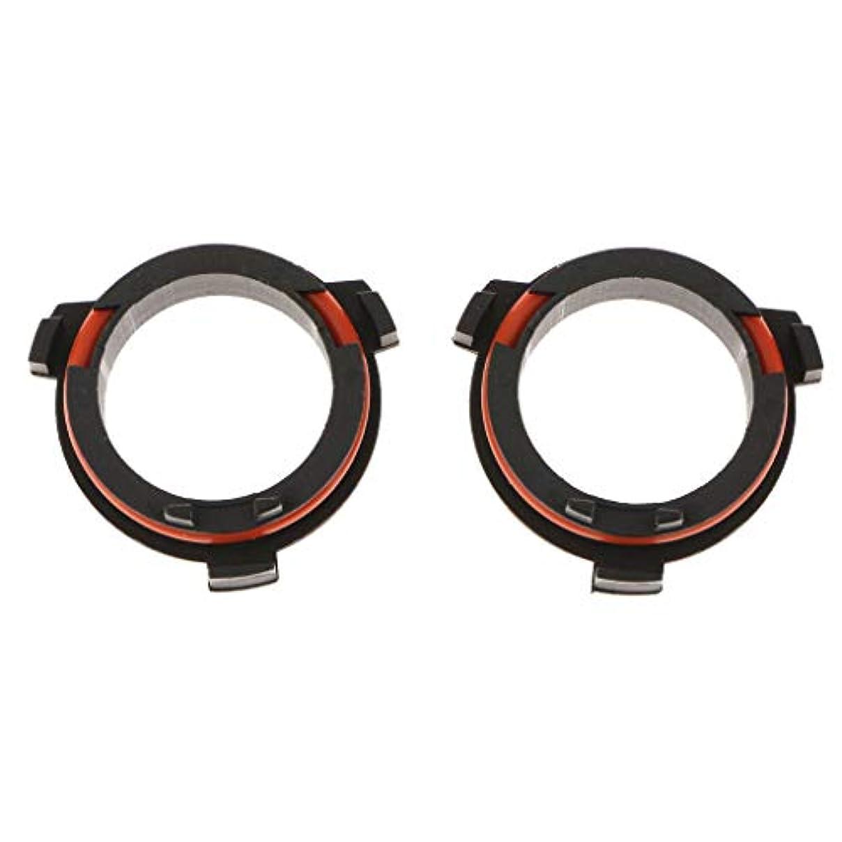マトリックス私コンバーチブルP Prettyia ヘッドライトホルダー H7LED電球 ベースアダプタ オペルシリーズ用 2個 固定用バルブアダプター