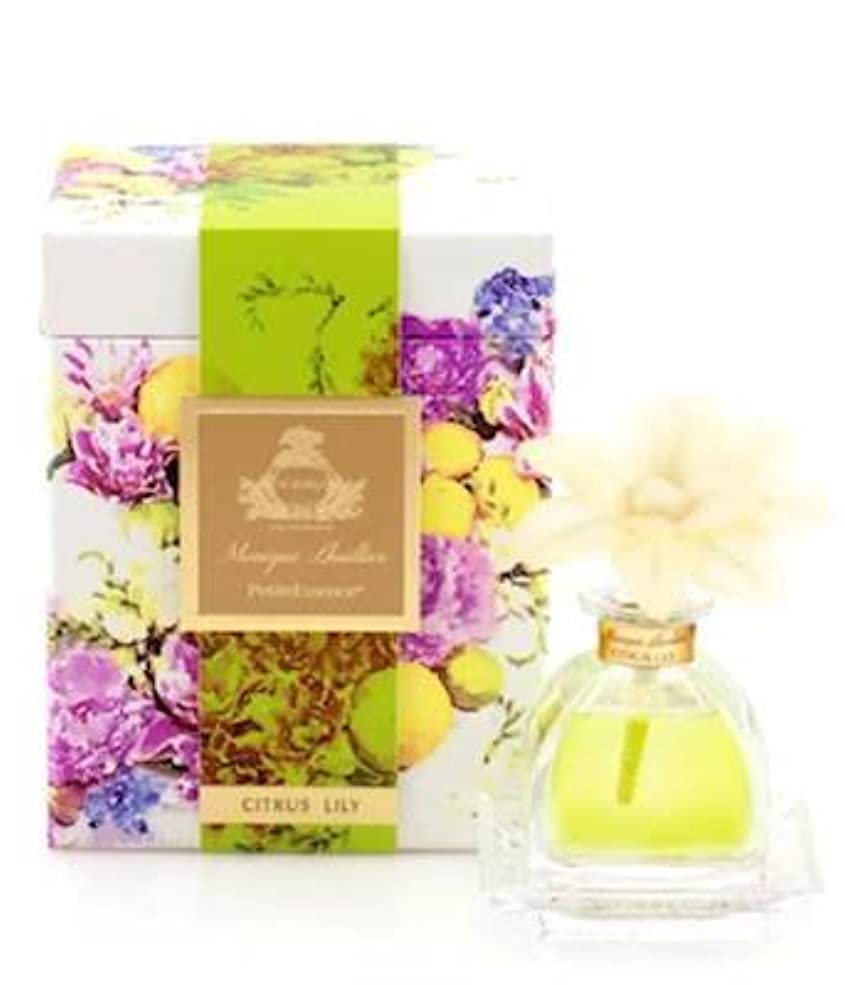 AGRARIA/(アグラリア) PetiteEssence Diffuser(プチエッセンス ディフューザー) 1.7 oz/50 mL (Monique Lhuillier Citrus Lily(モニーク?ルイリエ...