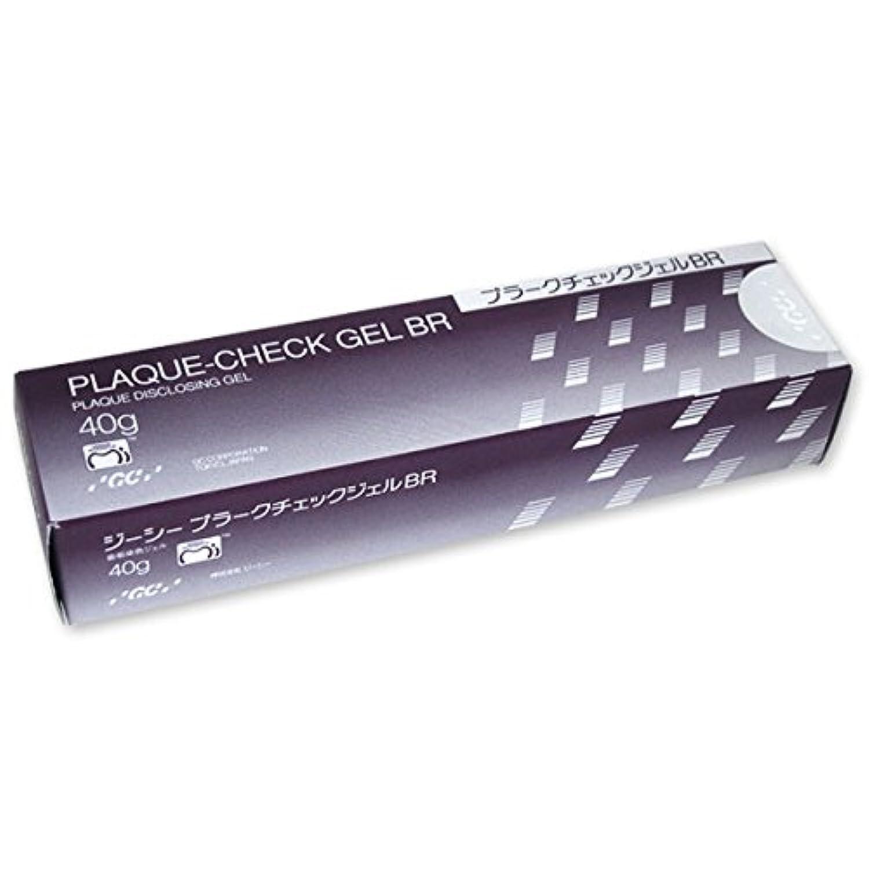 プロスペック プロスペック プラークチェックジェルBR 歯垢染色 40g単品