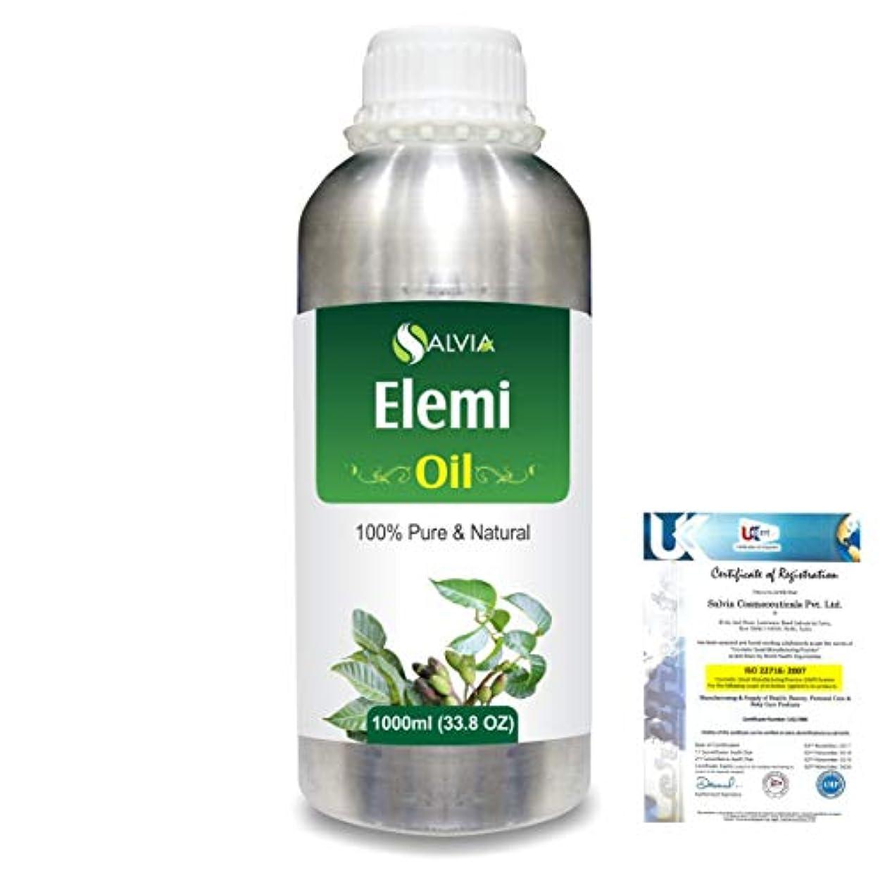 差マティスラリーElemi (Canarium vulgare) 100% Natural Pure Essential Oil 1000ml/33.8fl.oz.