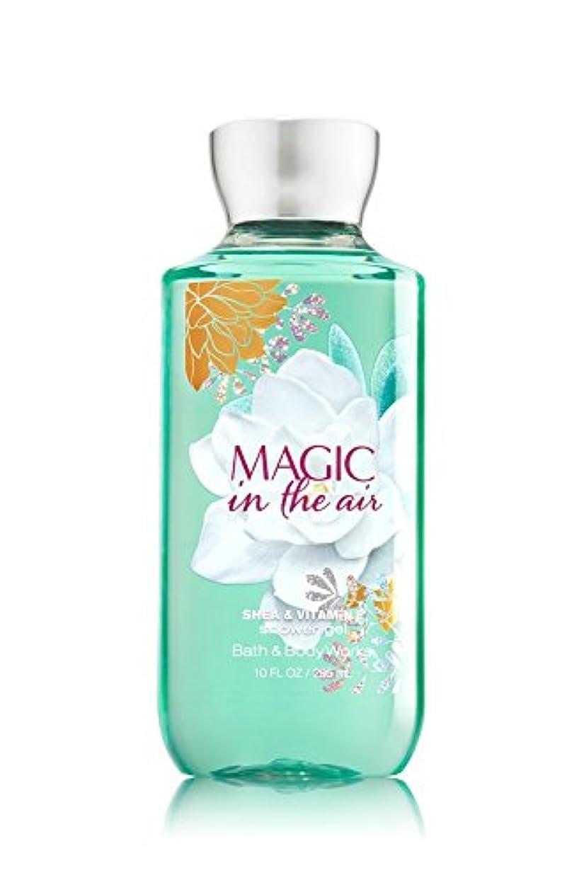 否定する人里離れたチョコレート【Bath&Body Works/バス&ボディワークス】 シャワージェル マジックインザエアー Shower Gel Magic in the Air 10 fl oz / 295 mL [並行輸入品]