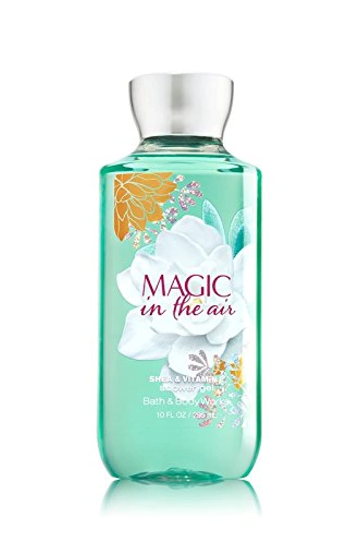 ダーリン周波数放送【Bath&Body Works/バス&ボディワークス】 シャワージェル マジックインザエアー Shower Gel Magic in the Air 10 fl oz / 295 mL [並行輸入品]