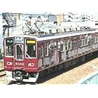 【グリーンマックス】 阪急8000/8300系先頭 2両セット(動力無し)(4061)完成品GREENMAX鉄道模型Nゲージ100715