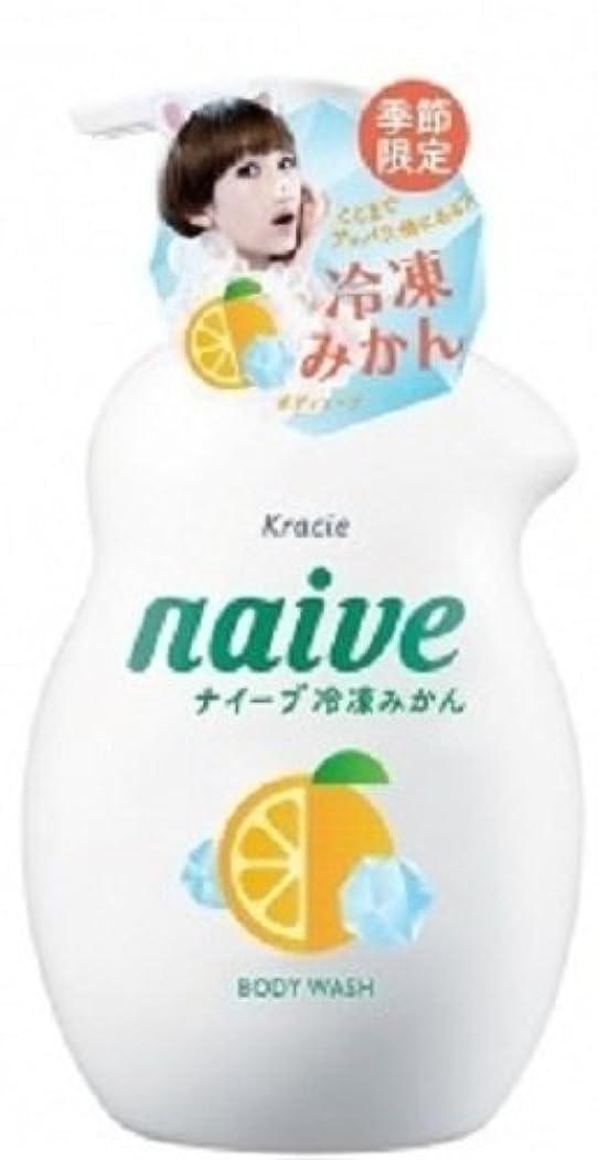 不屈皮肉忠実にナイーブボディソープジャンボ(冷凍みかん)