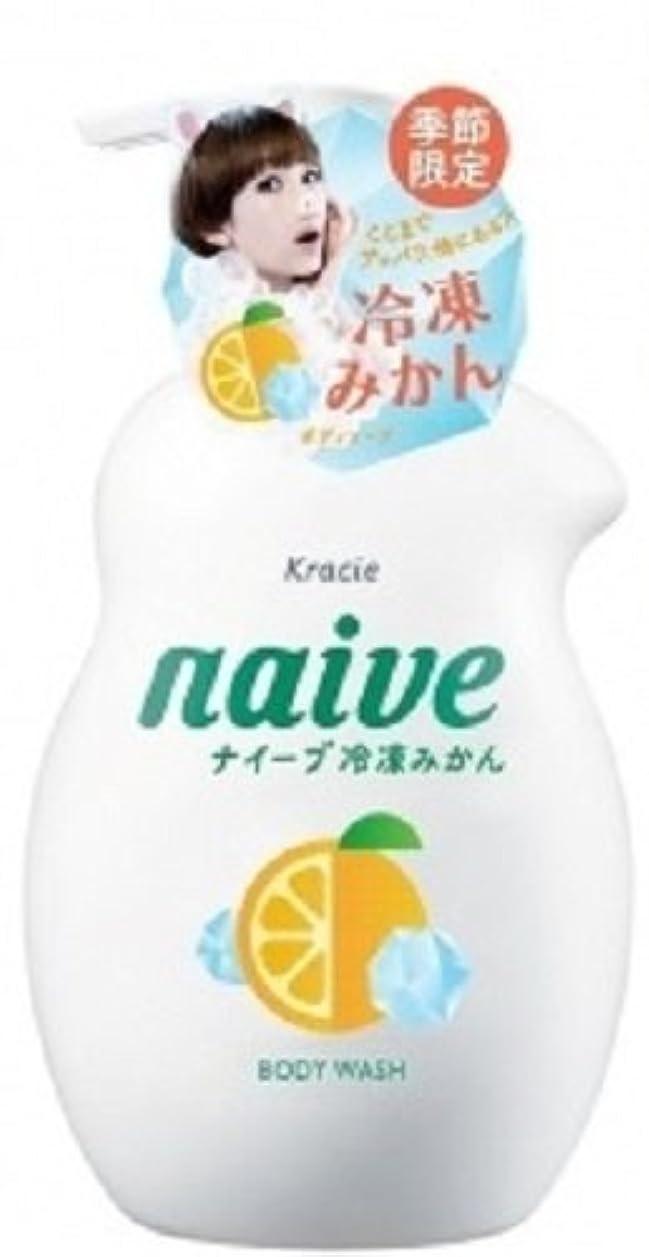 窒息させる薄める慰めナイーブボディソープジャンボ(冷凍みかん)